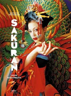 Sakuran - 11 x 17 Movie Poster - German Style A