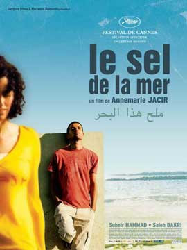 Salt of This Sea - 11 x 17 Movie Poster - French Style A