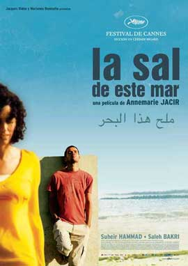 Salt of This Sea - 11 x 17 Movie Poster - Spanish Style A