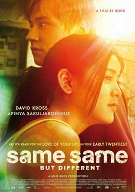 Same Same But Different - 11 x 17 Movie Poster - German Style A