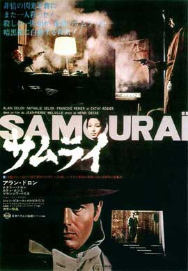 Samourai, Le - 11 x 17 Poster - Foreign - Style A
