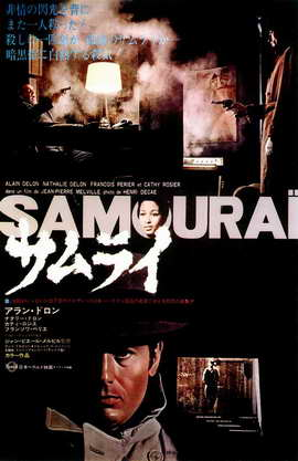 Samourai, Le - 22 x 34 Movie Poster - Style A