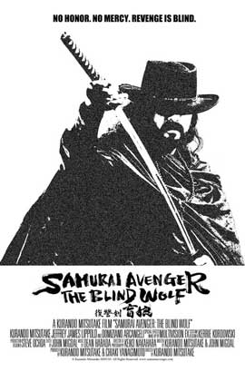 Samurai Avenger: The Blind Wolf - 11 x 17 Movie Poster - Style A