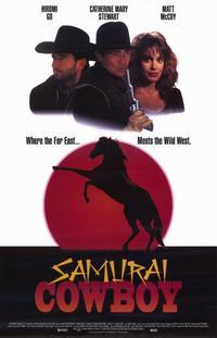 Samurai Cowboy - 11 x 17 Movie Poster - Style A