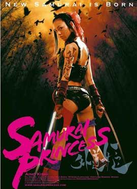 Samurai Princess - 11 x 17 Movie Poster - UK Style A