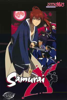 Samurai X - 11 x 17 Movie Poster - Style A