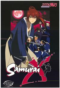 Samurai X - 43 x 62 Movie Poster - Bus Shelter Style A