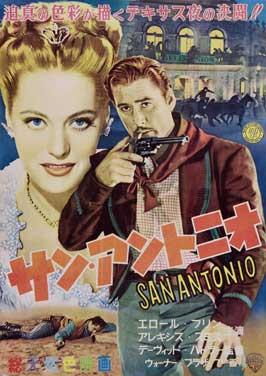 San Antonio - 11 x 17 Movie Poster - Japanese Style A