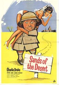 Sands of the Desert - 11 x 17 Movie Poster - Style A
