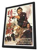 Sanjuro - 27 x 40 Movie Poster - Japanese Style A - in Deluxe Wood Frame