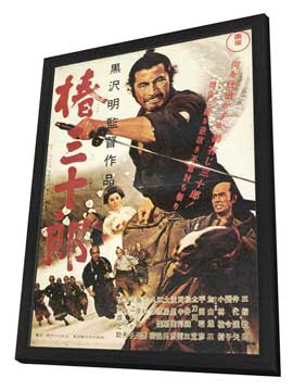 Sanjuro - 11 x 17 Movie Poster - Japanese Style A - in Deluxe Wood Frame