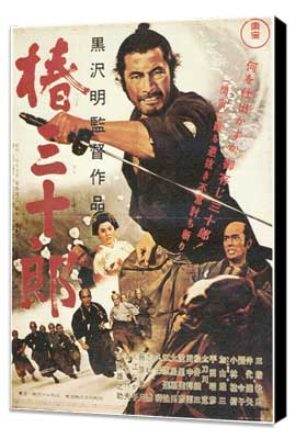 Sanjuro - 11 x 17 Movie Poster - Japanese Style A - Museum Wrapped Canvas