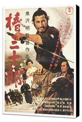Sanjuro - 27 x 40 Movie Poster - Japanese Style A - Museum Wrapped Canvas