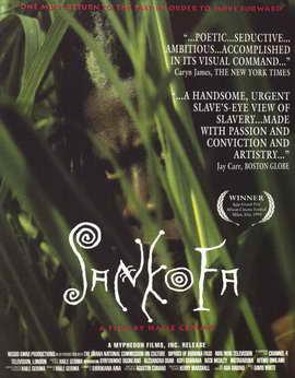 Sankofa - 11 x 17 Movie Poster - Style A