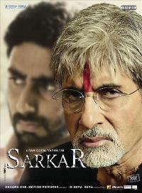 Sarkar - 11 x 17 Movie Poster - Style B