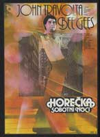Saturday Night Fever - 11 x 17 Movie Poster - Czchecoslovakian Style A