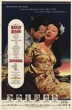 Sayonara - 11 x 17 Movie Poster - Style A