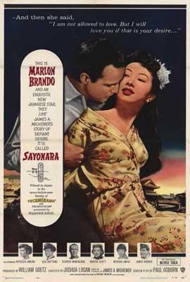 Sayonara - 27 x 40 Movie Poster - Style A