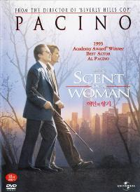 Scent of a Woman - 27 x 40 Movie Poster - Korean Style A