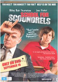 School for Scoundrels - 43 x 62 Movie Poster - Bus Shelter Style B