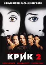 Scream 2 - 27 x 40 Movie Poster - Russian Style A
