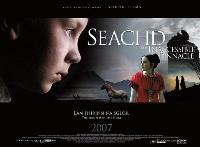 Seachd: The Inaccessible Pinnacle - 27 x 40 Movie Poster - Style A