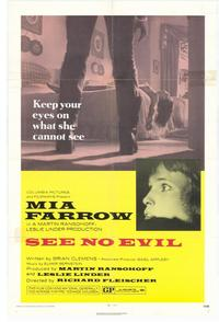 See No Evil - 11 x 17 Movie Poster - Style A