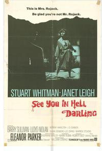 See You In Hell Darling - 11 x 17 Movie Poster - Style A