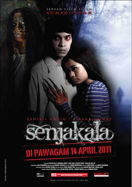 Senjakala - 27 x 40 Movie Poster - Style A