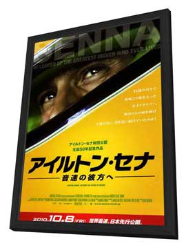 Senna - 11 x 17 Movie Poster - Japanese Style A - in Deluxe Wood Frame