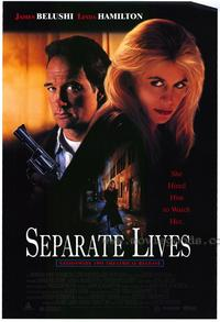 Separate Lives - 27 x 40 Movie Poster - Style B