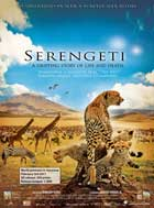 Serengeti - 11 x 17 Movie Poster - Style A