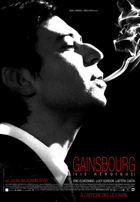 Serge Gainsbourg, vie heroique - 11 x 17 Movie Poster - Canadian Style A