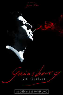 Serge Gainsbourg, vie heroique - 11 x 17 Movie Poster - French Style A