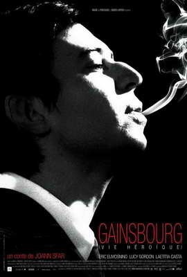 Serge Gainsbourg, vie heroique - 27 x 40 Movie Poster - French Style A