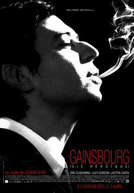 Serge Gainsbourg, vie heroique - 27 x 40 Movie Poster - Canadian Style A
