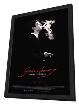 Serge Gainsbourg, vie heroique - 11 x 17 Movie Poster - Russian Style A - in Deluxe Wood Frame