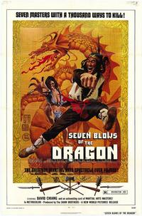 Seven Blows of the Dragon - 27 x 40 Movie Poster - Style A