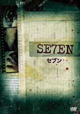 Seven - 11 x 17 Movie Poster - Australian Style B