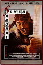 Seven Samurai - 11 x 17 Movie Poster - Style B