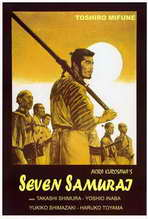 Seven Samurai - 27 x 40 Movie Poster - Italian Style A
