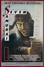 Seven Samurai - 27 x 40 Movie Poster - Style A