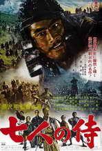 Seven Samurai - 27 x 40 Movie Poster - Japanese Style C