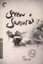 Seven Samurai - 27 x 40 Movie Poster - Style F