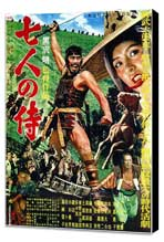 Seven Samurai - 11 x 17 Poster - Foreign - Style A - Museum Wrapped Canvas