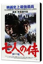Seven Samurai - 27 x 40 Movie Poster - Japanese Style A - Museum Wrapped Canvas