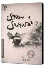 Seven Samurai - 27 x 40 Movie Poster - Style F - Museum Wrapped Canvas