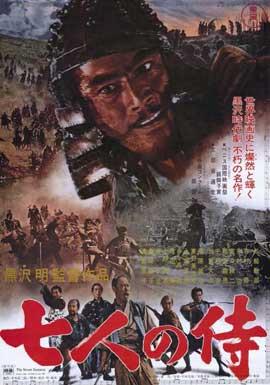 Seven Samurai - 11 x 17 Movie Poster - Style A