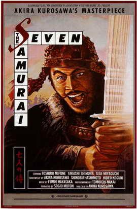 Seven Samurai - 11 x 17 Movie Poster - Style B