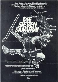 Seven Samurai - 11 x 17 Movie Poster - German Style A
